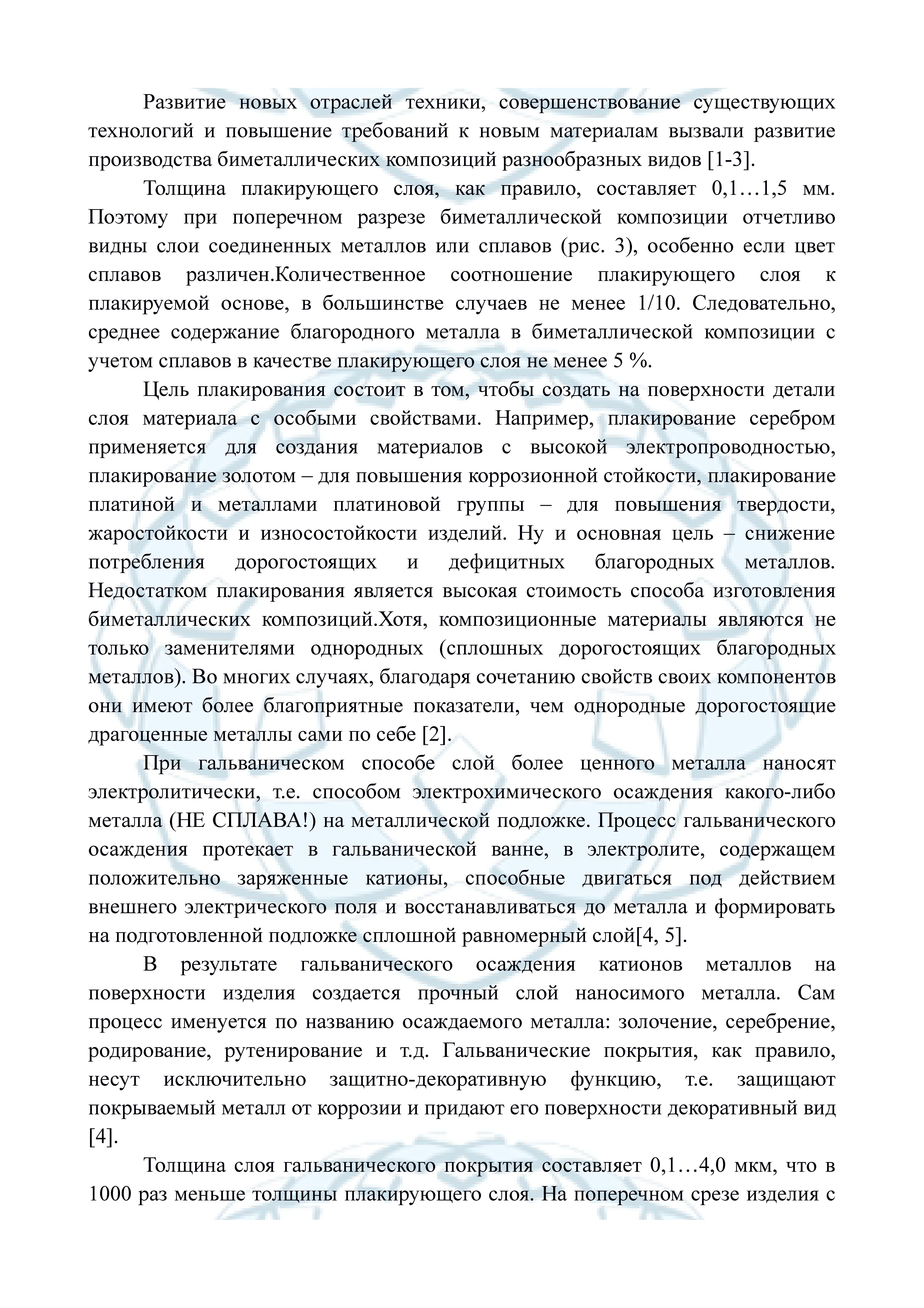 Кредит в миб банке срочно - mjzkru